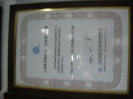 【电子标签】HF高频图书馆专用15693电子标签
