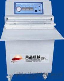 荣品RP-外抽式真空充气包装机
