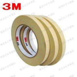 3M2308印刷电路板的遮蔽膜