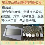 【业晨特钢】6061铝板加工t6铝排铝镁合金板材铝块铝合金板切割定制