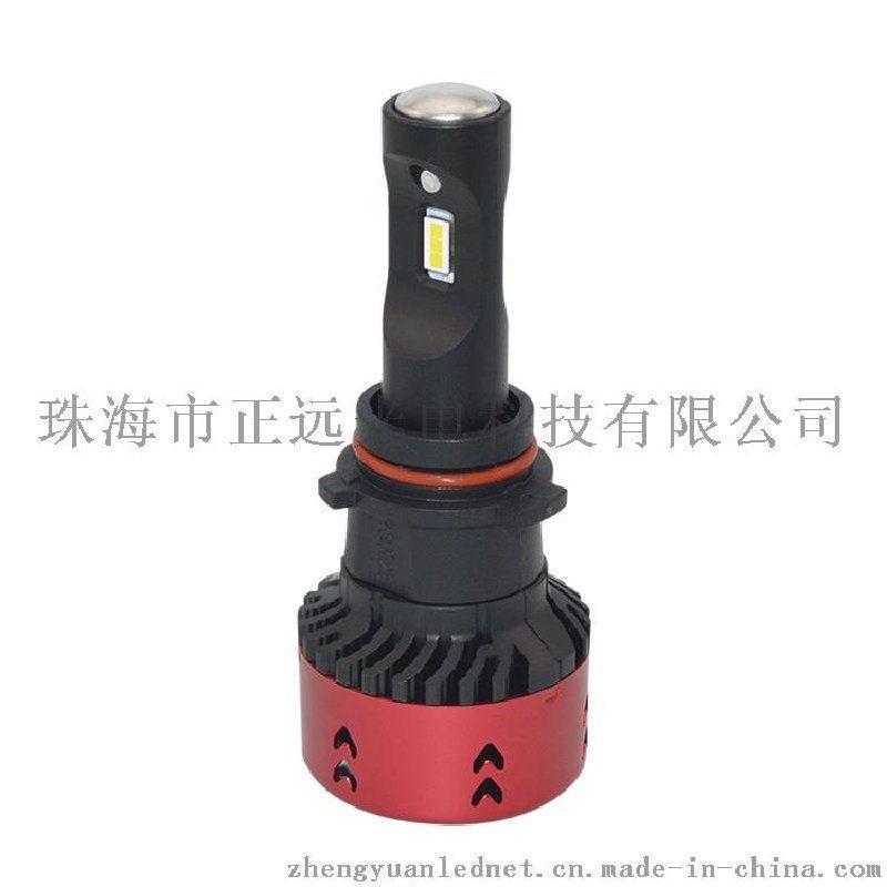 正远LED V6 外贸 电商爆款