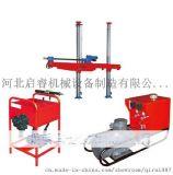ZQJC煤礦鑽機廠家 ZQJC氣動架柱式鑽機型號價格
