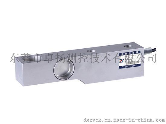 称重式灌装机传感器-卓扬测控