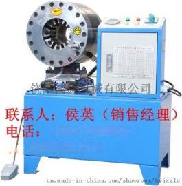 2寸四层高压钢丝胶管压管机,缠绕钢丝胶管压管机