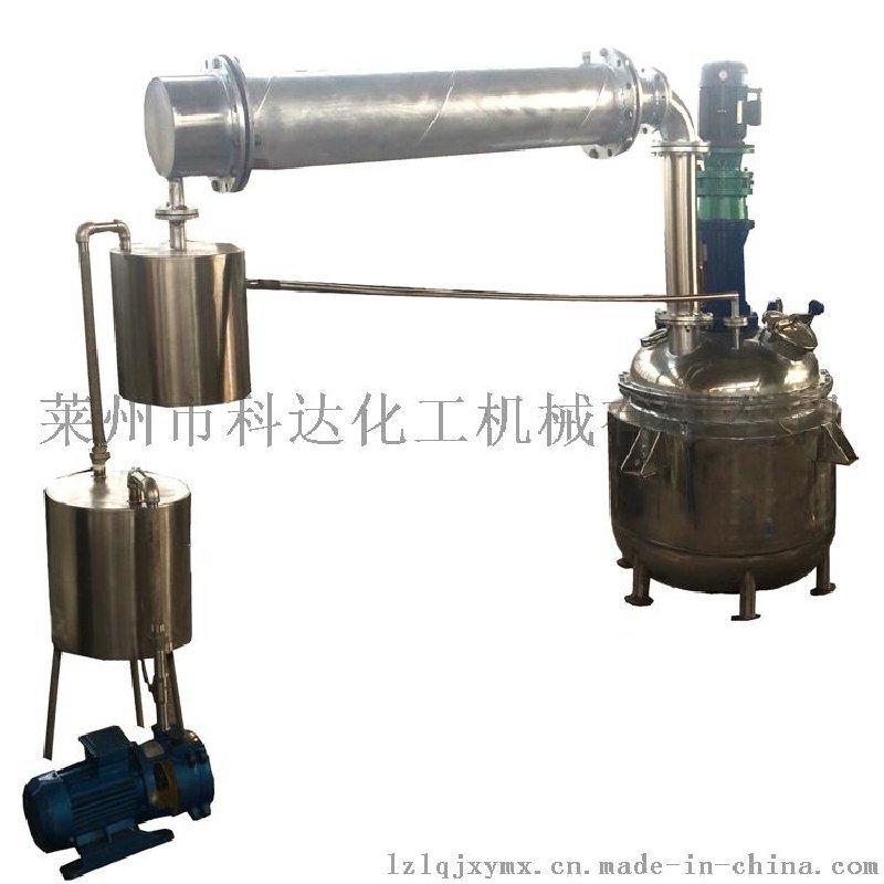 不饱和树脂反应釜 电加热反应釜内盘管冷却反应釜 降温反应釜