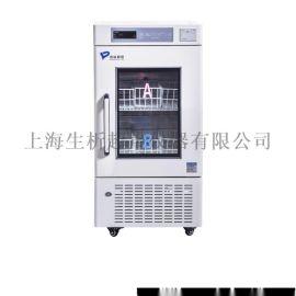 MBC-4V108中科都菱4℃血液保存箱
