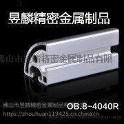 流水线铝型材  方管铝型材