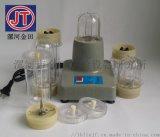 旋转刀片式JT-C高速无菌均质器 全自动封闭均质器