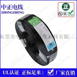 供应机械设备配线汽车配件电线1007电子线