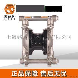 采矿业用QBY3-20PFFF固德牌气动隔膜泵 供应QBY3-20PJDD不锈钢气动隔膜泵