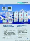 中文操作系统电动机控制与保护开关