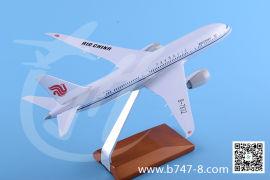 广东国航飞机模型B787合金飞机模型28cm客机