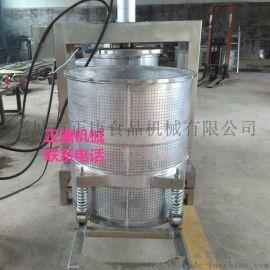 厂家直销蔬菜水果压榨机 葡萄脱水压榨机可定制