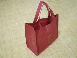 精美礼品包装袋简约环保袋
