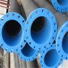 厂家加工 吸排橡胶管 法兰式疏浚胶管 品质优良