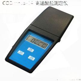便攜式COD檢測儀,LB-2A CODmn測定儀