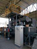 惠州喷砂设备 通过式抛丸机翻新除锈自动化操作