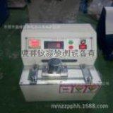 油墨耐磨试验机 东莞油墨脱色试验机 纸张耐磨试验机