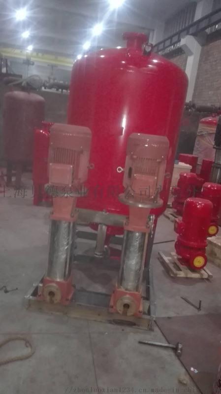 30KW消火栓泵 品牌电机稳压泵 立式消防泵