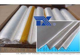 高硅氧玻璃纤维布 玻纤布 防火布