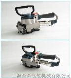 手持式气动打包机ZB-B19 塑钢带免扣打包机