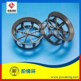 塑料阶梯环 CPVC阶梯环填料 PVC阶梯环
