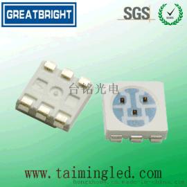 台铭光电5050红外线发射管850NM/940NM