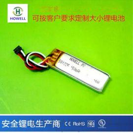 鸿伟能源501235-150mAh蓝牙耳机 电池