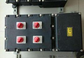 工程塑料防腐防爆箱 防爆配电箱