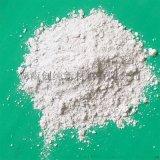 涂料油漆专用纳米白竹炭粉