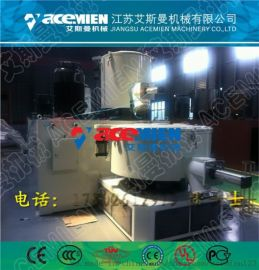 张家港PVC塑料高速混合机组高速拌料机