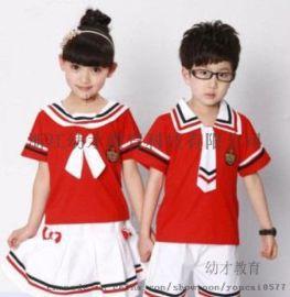 厂家定制直销幼儿园儿童校服