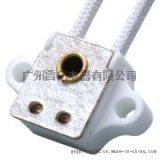 UL認證G5.3鹵素陶瓷燈座圓形瓷燈頭環保SGS
