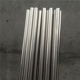 304不锈钢毛细管, 不锈钢焊接钢管, 管道系统