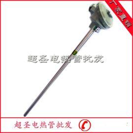 WRN-130不锈钢热电偶 温度传感器0~1100℃ 马弗炉探温针K型分度号