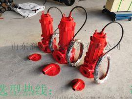 高温抽取渣浆泵-高温废水泵-化工沉淀池专用渣浆泵