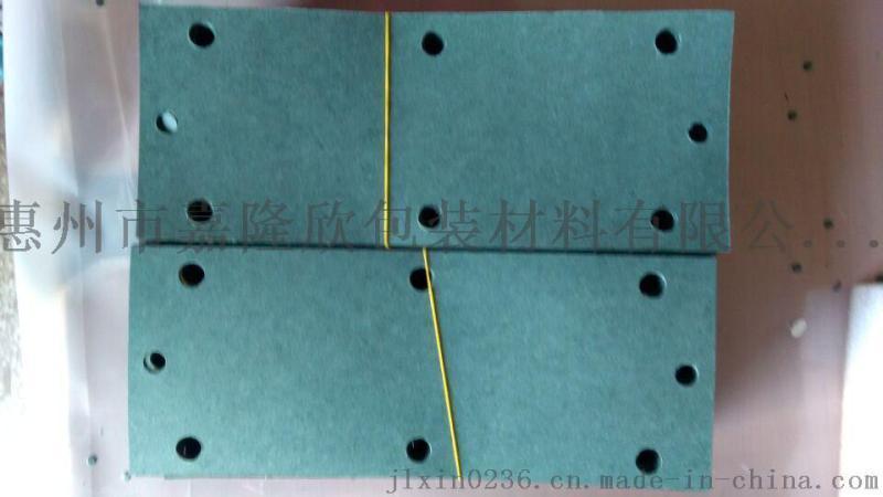 工厂定制透明绝缘片,PET麦拉片,PP压痕绝缘片