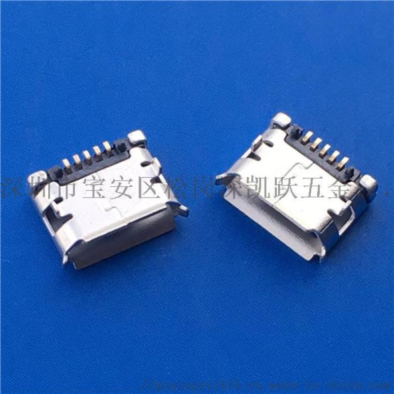 MICRO USB 5P AB型 沉板1.01.6无卷边平口 micro方口两脚沉板