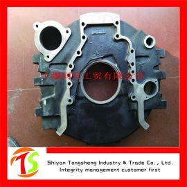 C3415675康明斯6CT8.3发动机飞轮壳配件