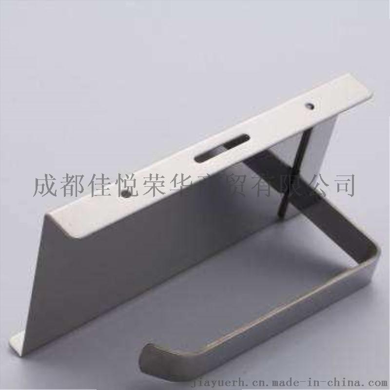 简易手机纸架 多功能置物架 不锈钢材质