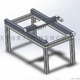 线性工业机器自动化 单双多轴桁架机械手 硬限位