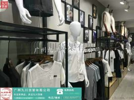 男装店展示架品牌KM男装展示柜服装货架