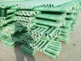 管道 玻璃钢矿用管道 高强电缆管
