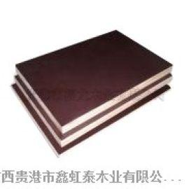 建筑模板厂家排名胶合板厂家 鑫虹泰木业