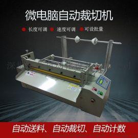 裁切机 厂家直销全自动切断机卷材切片机