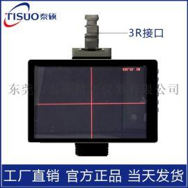 火花机数控机床在线视频检测仪