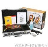 西安哪裏有賣超聲波測厚儀13572588698