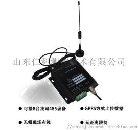 建大仁科  GPRS型集中器 RS-GPRS-M