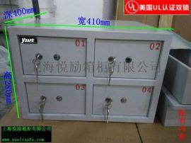 悦励箱柜批发生产YL4门酒店前台贵重物品保管箱连锁酒店