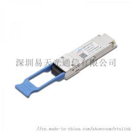 40G光模块QSFP-40G-PSM4 2KM MPO接口